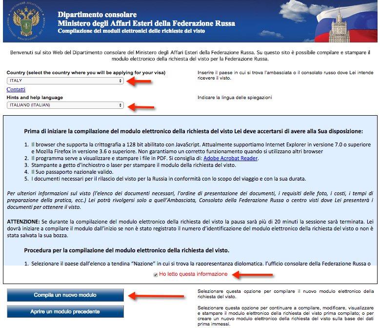1 Modulo di richiesta del visto Russia