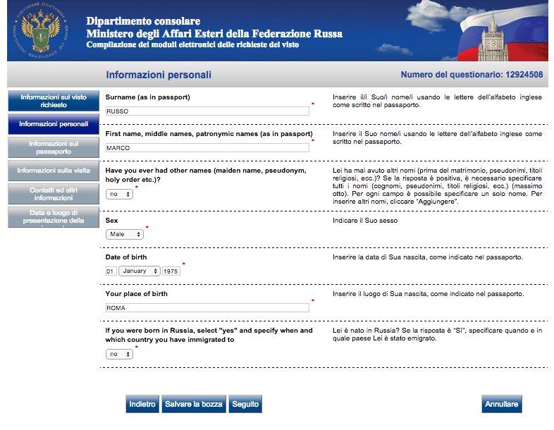 3 Modulo di richiesta del visto Russia