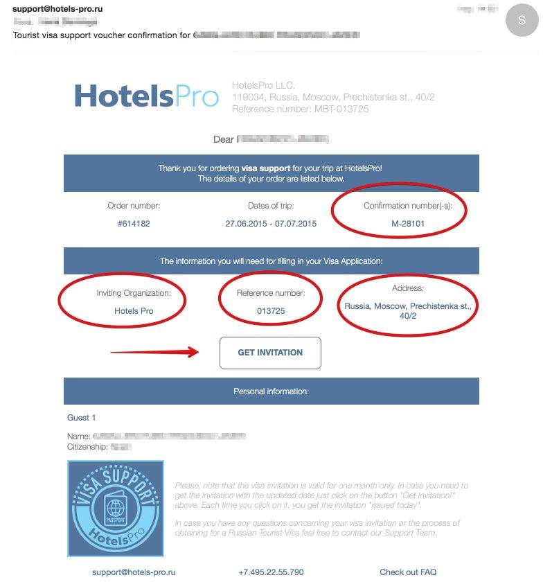 5 Conferma di accoglienza del turista