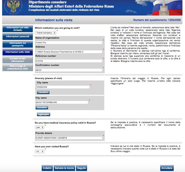 5 Modulo di richiesta del visto Russia