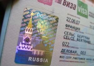 Richiesta del visto per la Russia