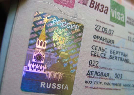 Visto turistico per la Russia