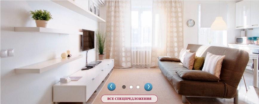 3 Allogiare in Russia - Appartamenti turistici