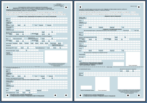 tax agent tax time forms ato