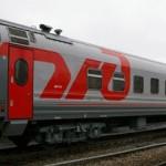 Rusalia - Treni Russia