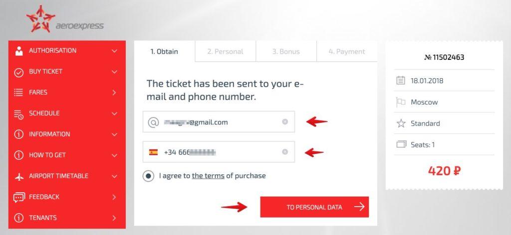 Acquista biglietto Aeroexpress Moscow 2