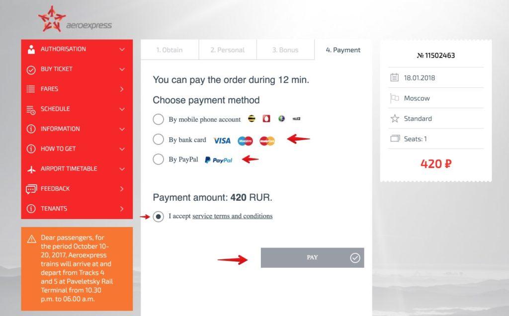 Acquista biglietto Aeroexpress Moscow 4