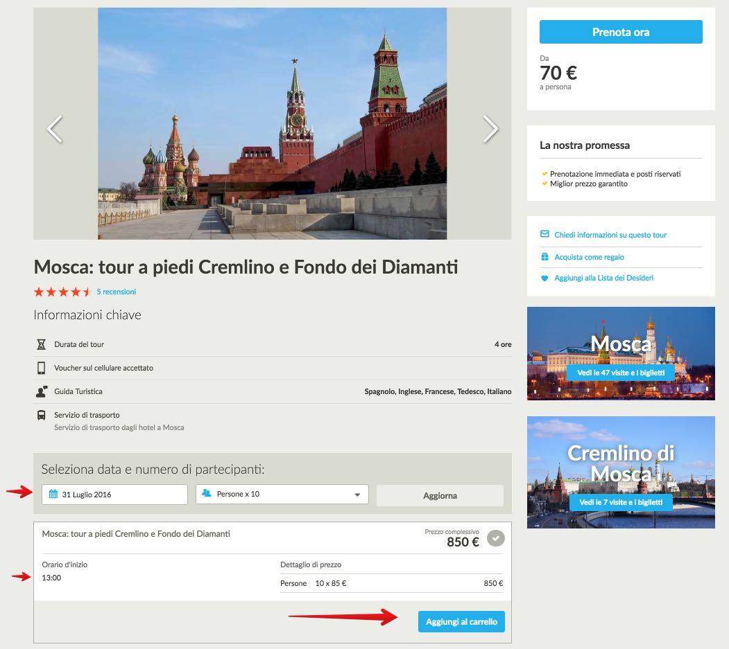 Visita guidata del Cremlino di Mosca 3