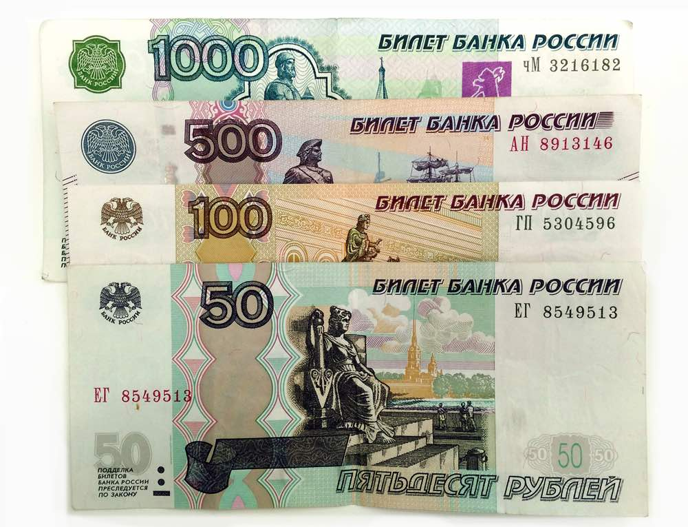 Change pounds for rubles