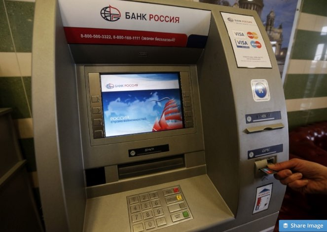 ATM in Russia - Rubles