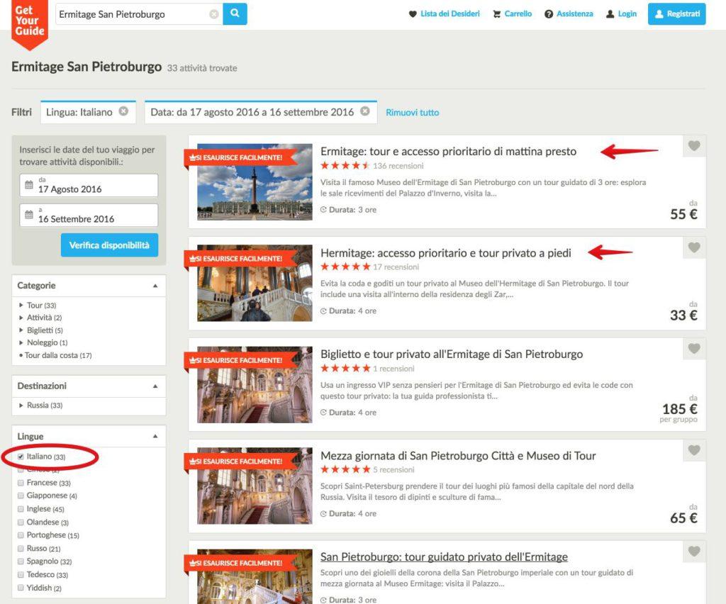 Ermitage - Prenota tour, escursioni e attività online | GetYourGuide 2