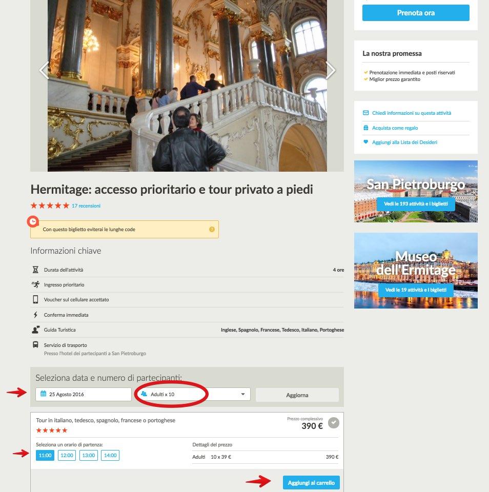 Ermitage - Prenota tour, escursioni e attività online | GetYourGuide 3