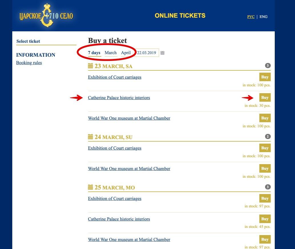 Acquista i biglietti Catherine Palace Saint Petersburg - Tsarskoye Selo 1