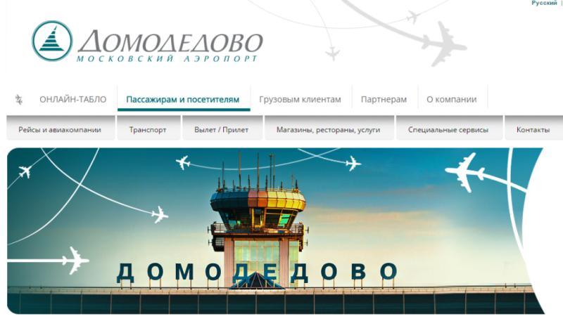 Scala di volo a Mosca - Russia senza visto