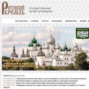 Anello Oro Russia