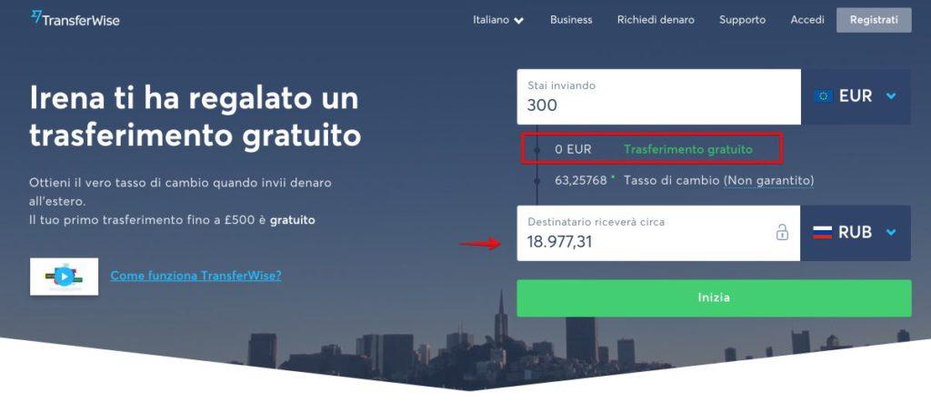 Trasferisci denaro online TransferWise Gratuito