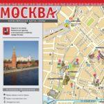 Cartine turistiche ufficiali di Mosca  (PDF)