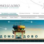 Scalo di volo Mosca