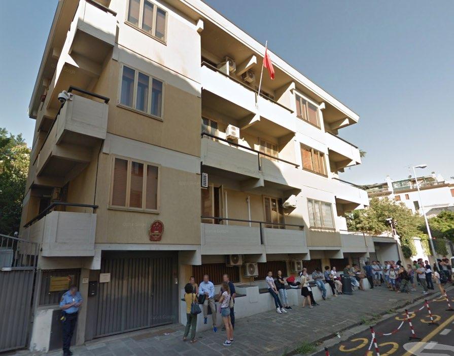 Consolato della Repubblica Popolare Cinese - Firenze