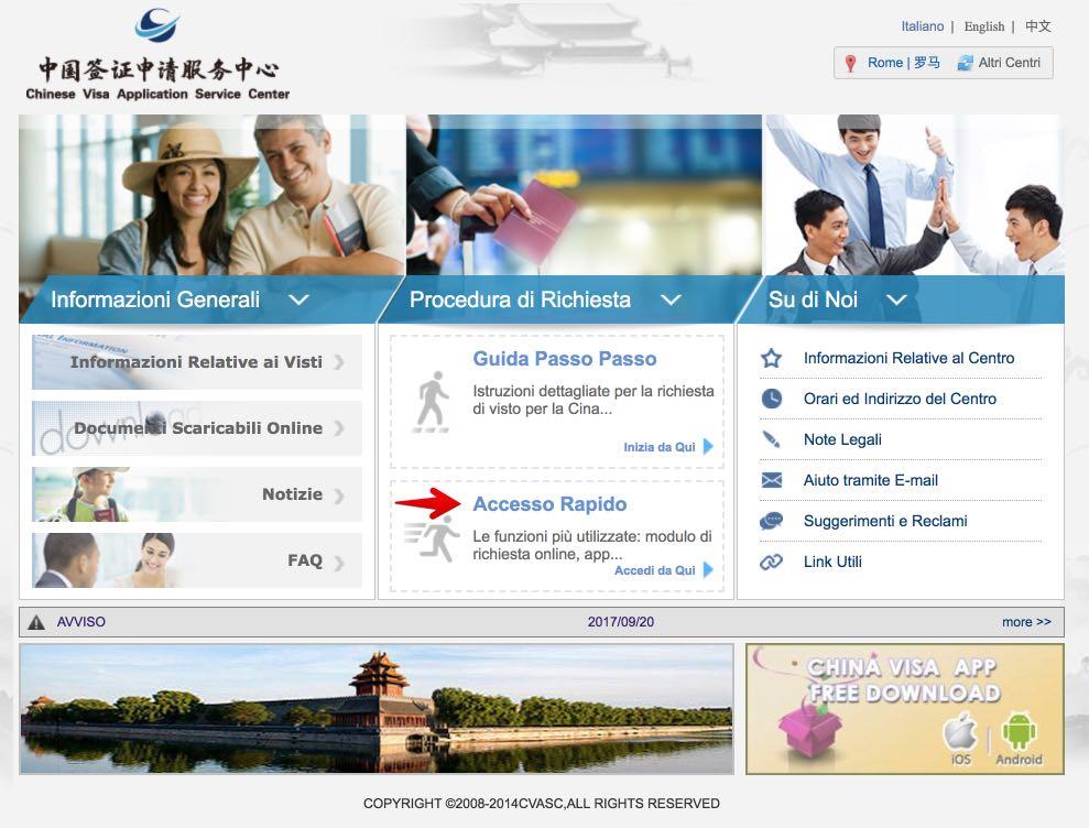 Domanda di visto cinese - Come compilare lapplicazione 1
