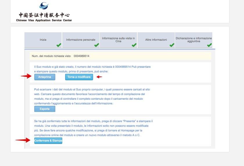 Domanda di visto cinese - Come compilare lapplicazione 12