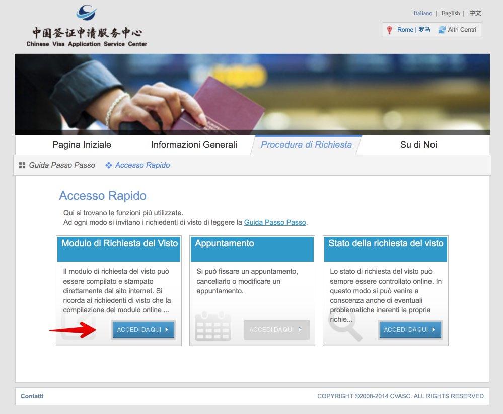 Domanda di visto cinese - Come compilare lapplicazione 2