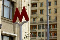Logo-Metro-Mosca