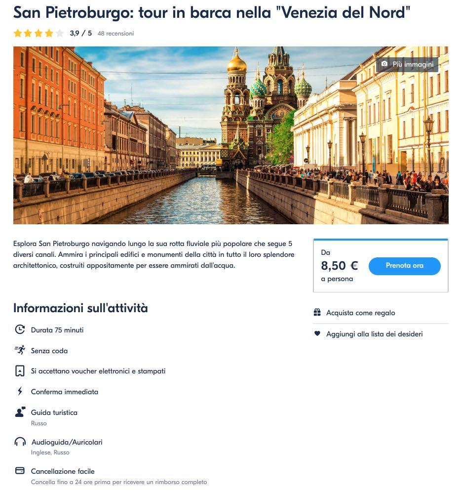San Pietroburgo - Tour in barca nella Venezia del Nord