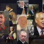 La storia della Russia e dell URSS