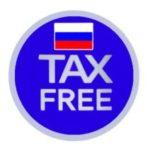 Richiedere rimborso IVA in Russia
