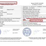 Esempio di lettera di invito in Russia