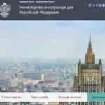 Elenco aggiornato - Ambasciate e Consolati russi e Centri per Visti russi