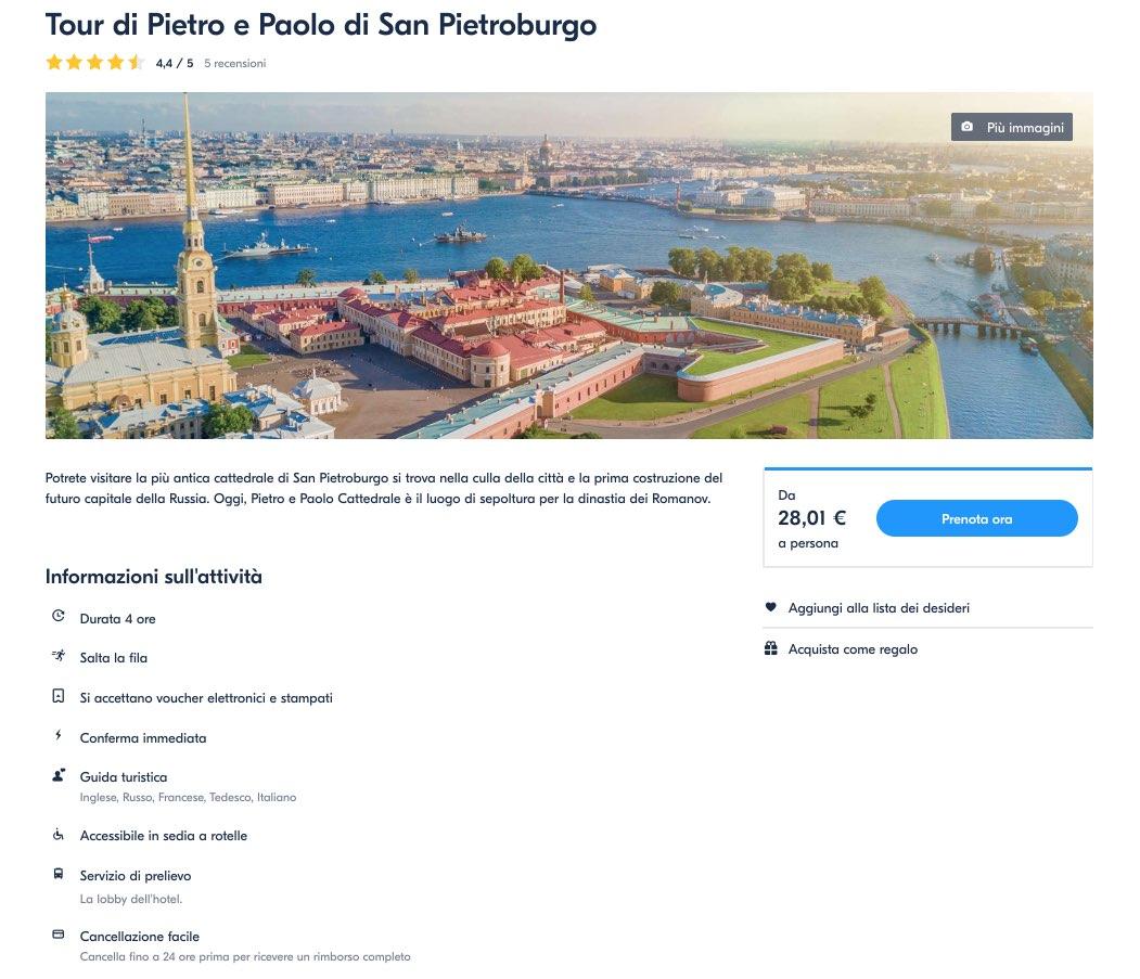 Tour di Pietro e Paolo di San Pietroburgo - San Pietroburgo- Russia