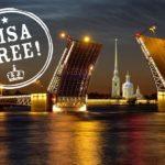 Visa-Free: viaggio senza visto in Russia