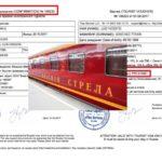 Indicare le notti in treno invito Russia