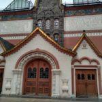 La Galleria Statale Tretyakov