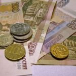 Come pagare in Russia senza perdere soldi con il cambio dei rubli