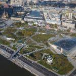 Parco Zaryadye di Mosca
