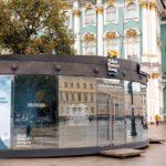 Uffici di informazioni turistiche di San Pietroburgo
